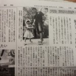 産経新聞鴨川写真
